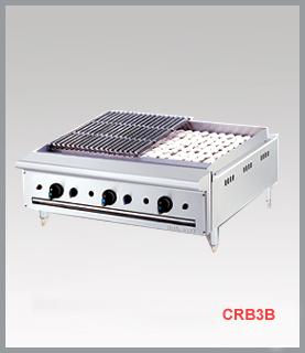 Bếp nướng than nhân tạo